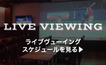 LIVE VIEWING