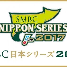 SMBC_npb2017