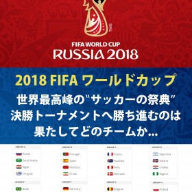 2018fifa_worldcup_gl