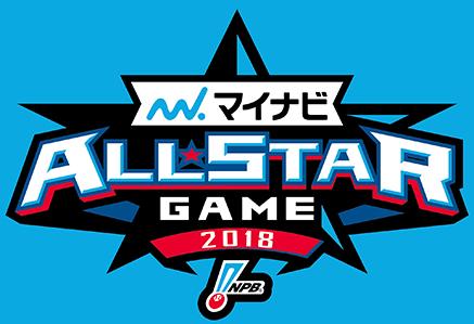 JapanAllStarBaseball2018