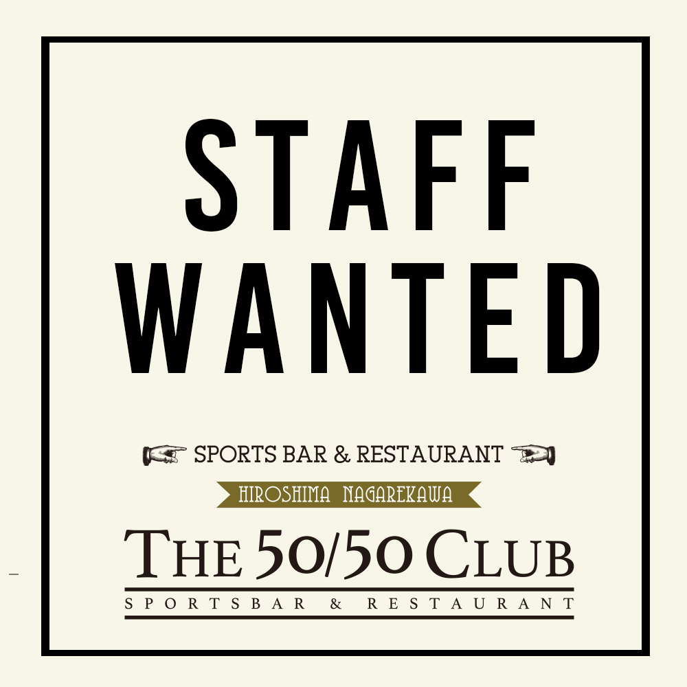 5050_staff
