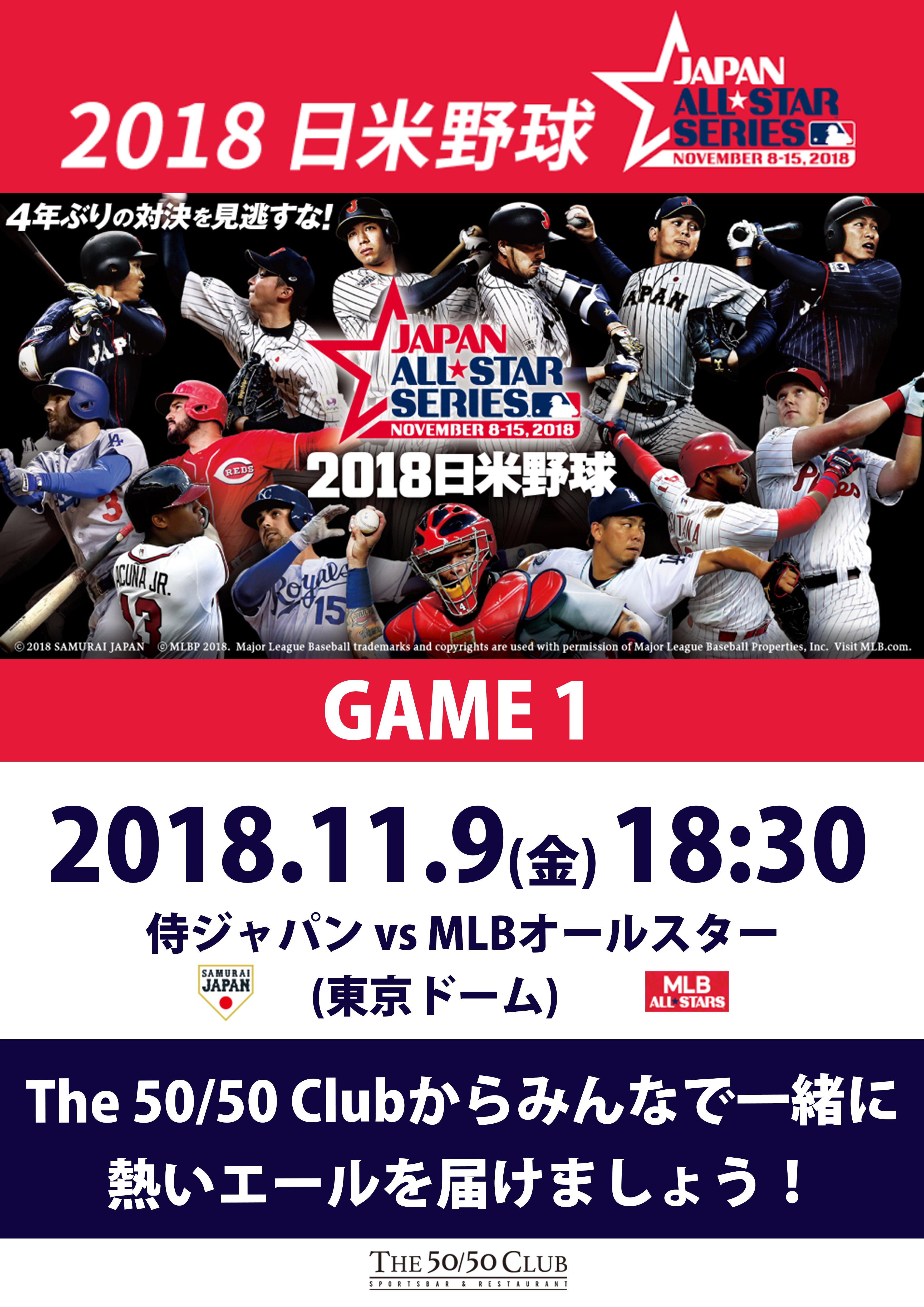 20181109 SAMURAI JAPAN