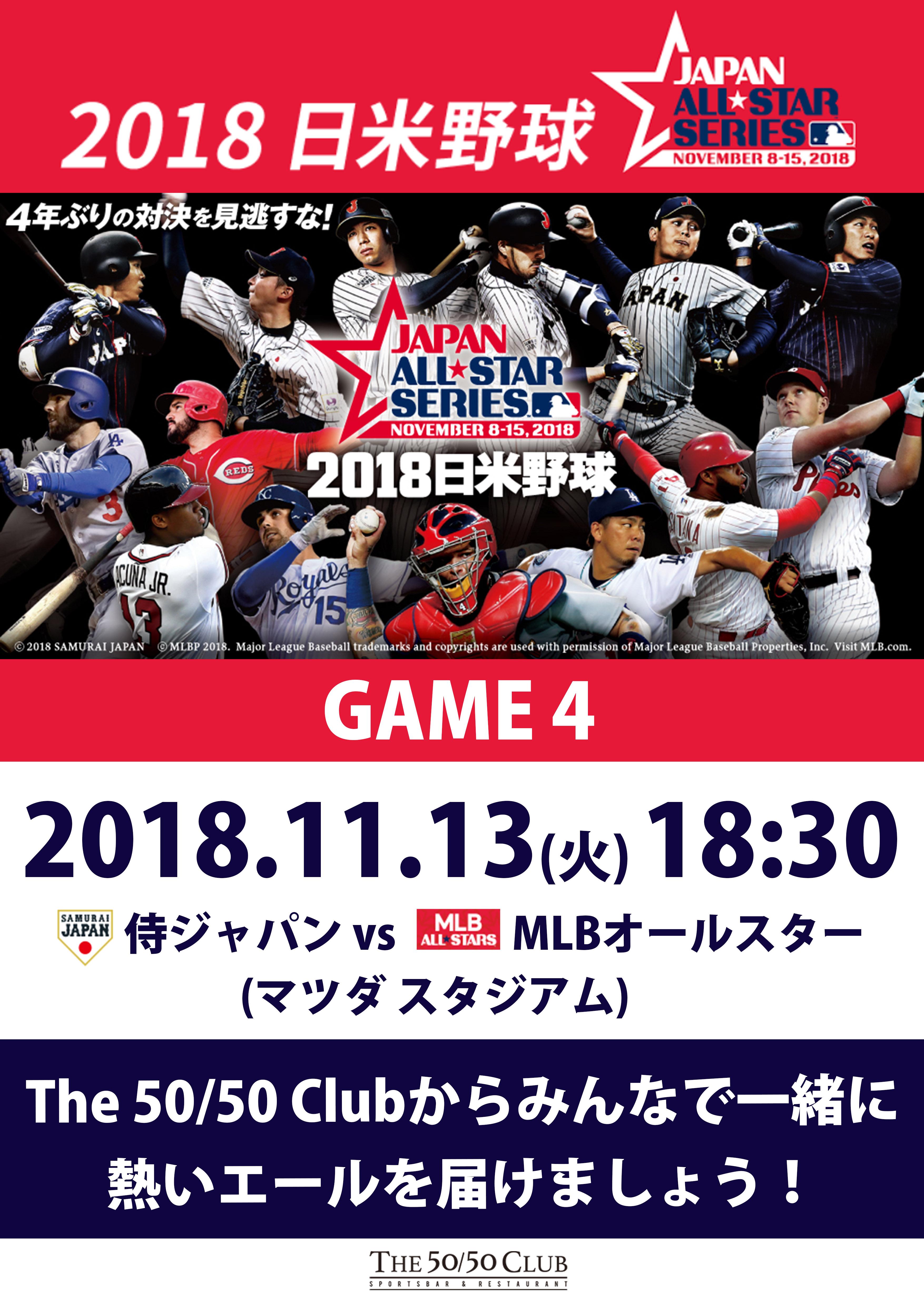 20181113 SAMURAI JAPAN