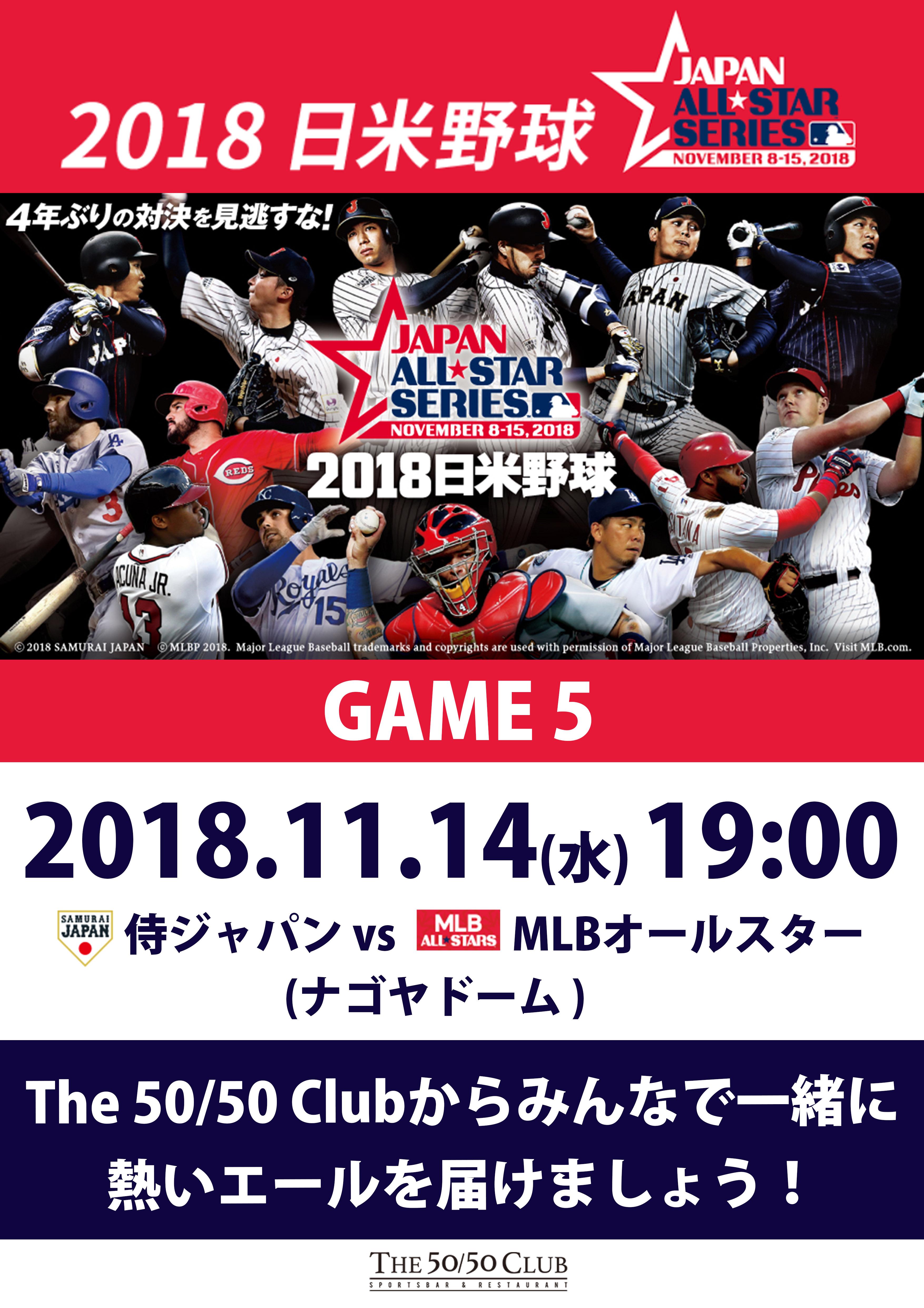 20181114 SAMURAI JAPAN