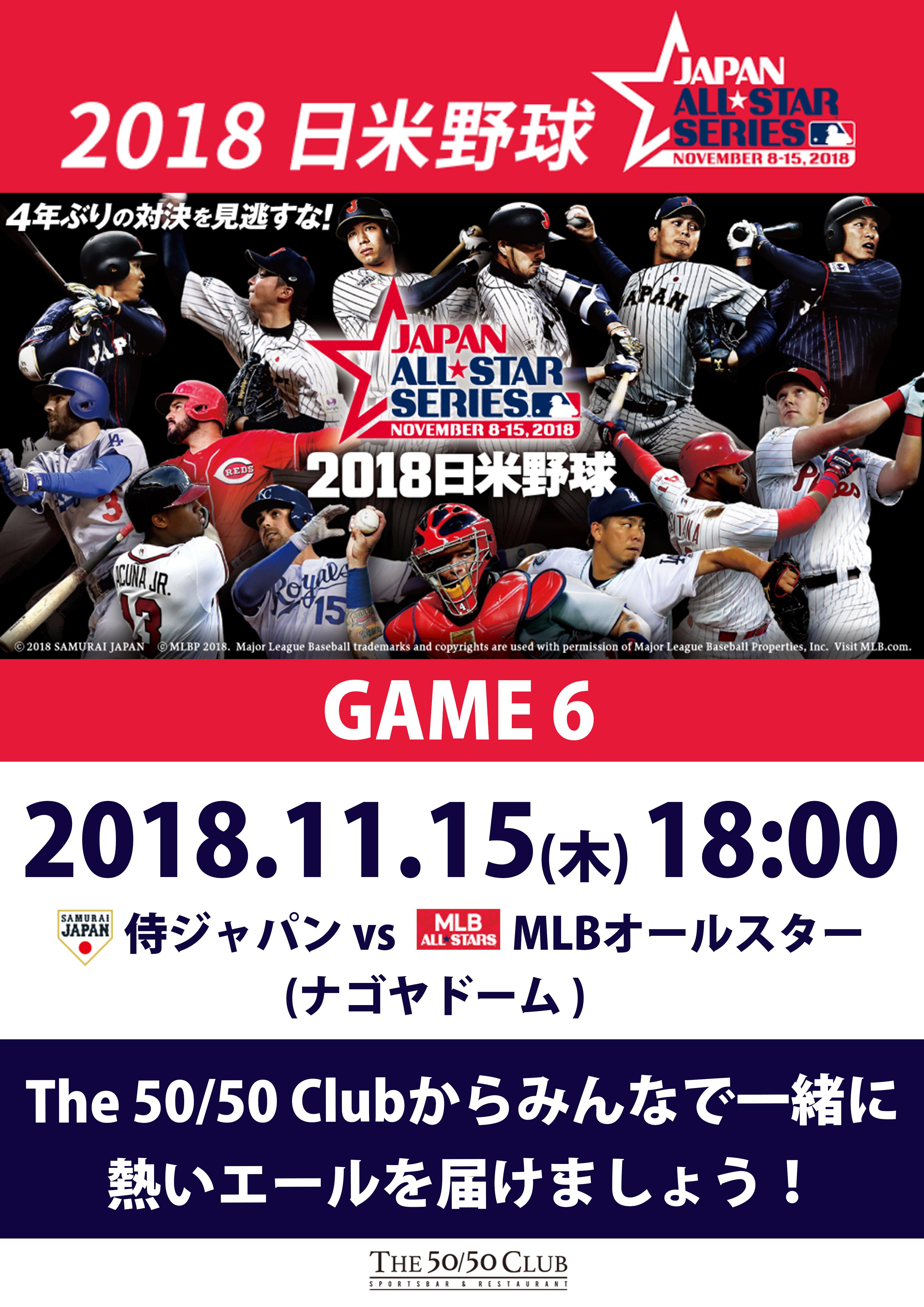 20181115 SAMURAI JAPAN