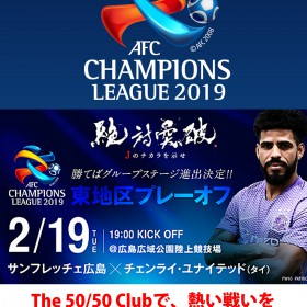 20190219_acl1