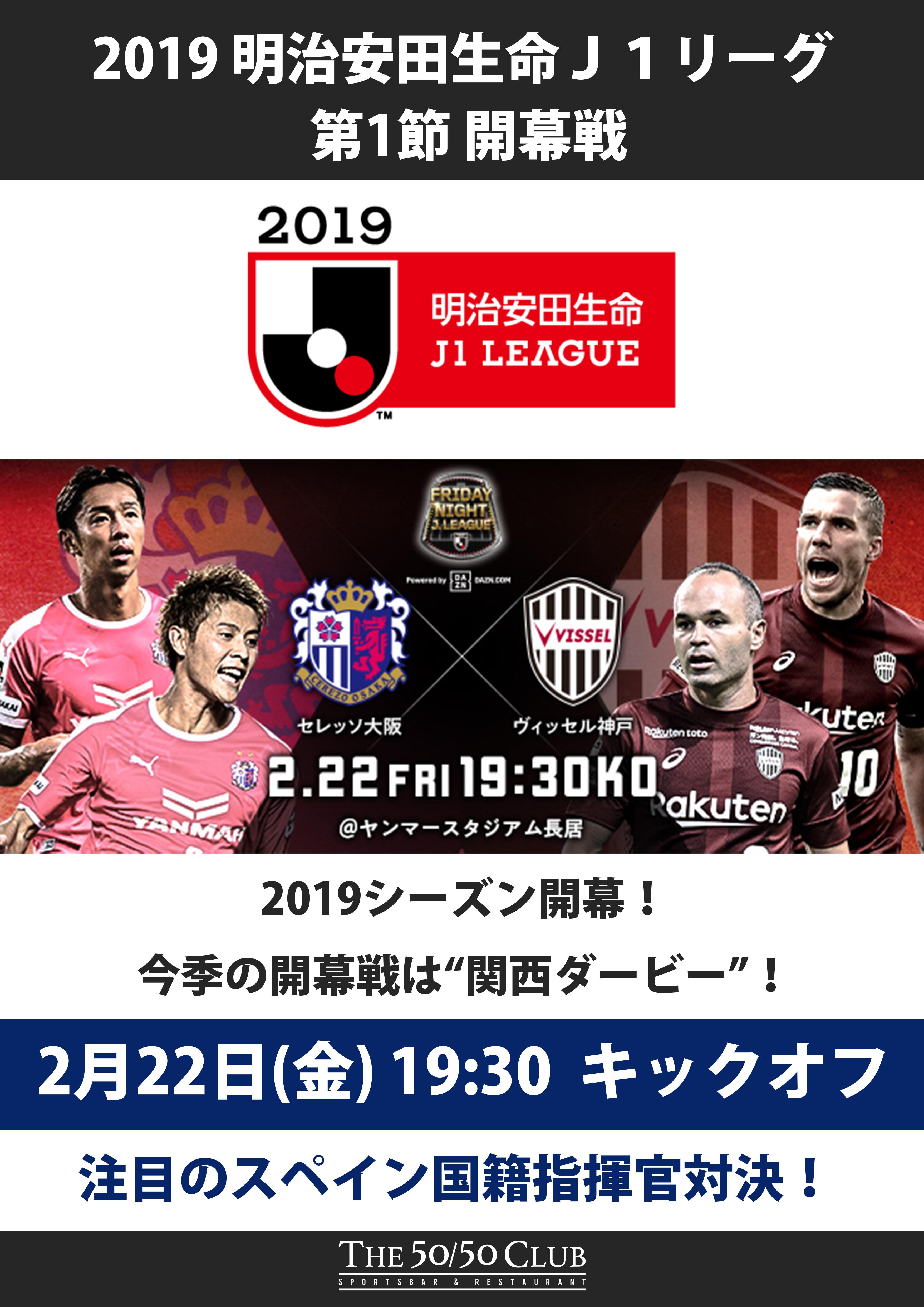 2019j1_0222