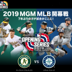 MLB2019