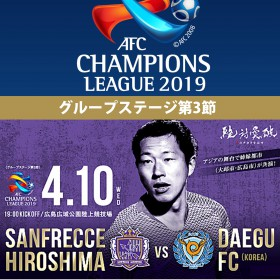 20190410_acl