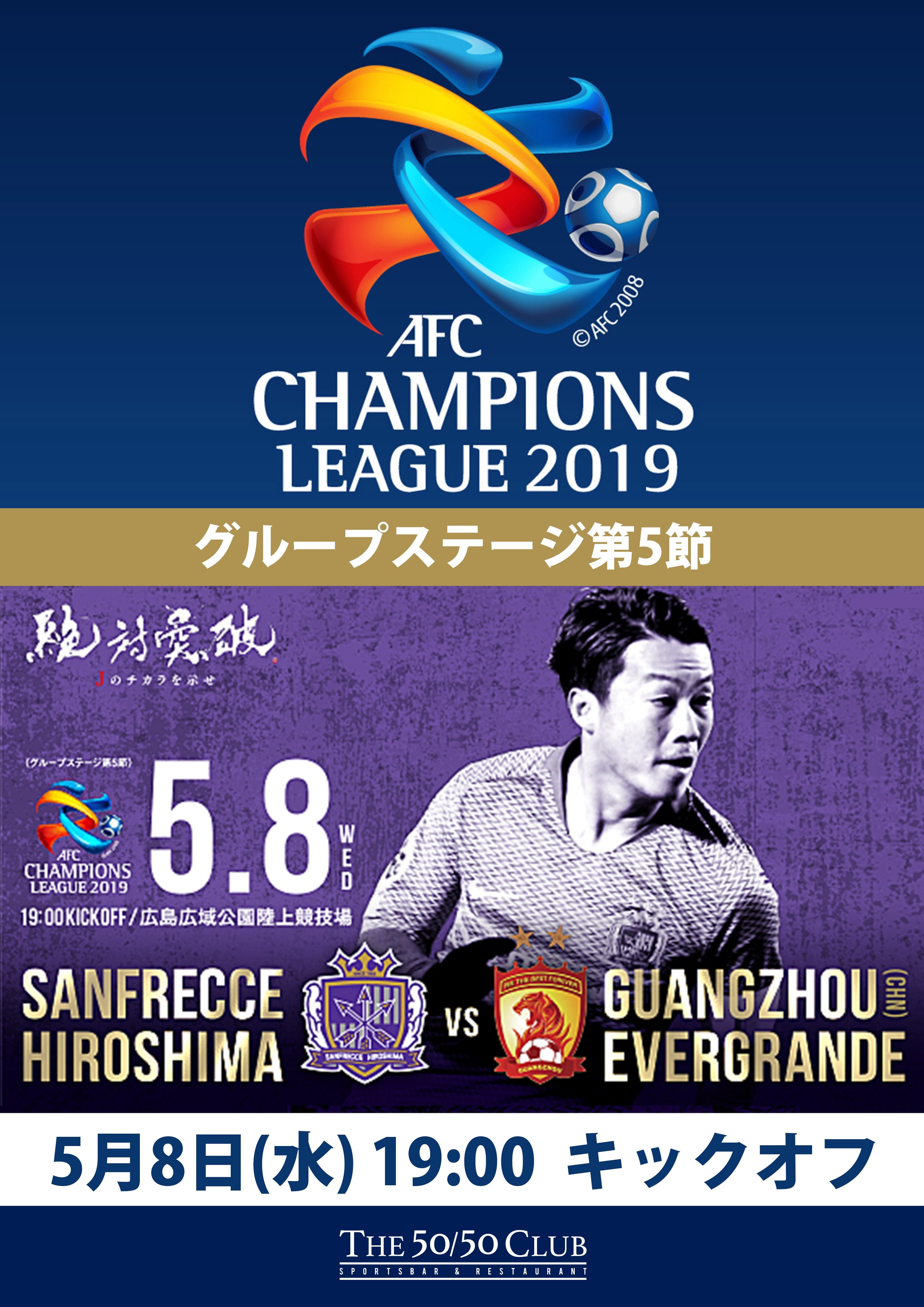 201904508_acl