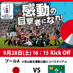 2019rugby0928