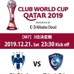 FIFAClubWorldCupQatar20191221